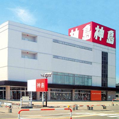 神島リビング 高岡店