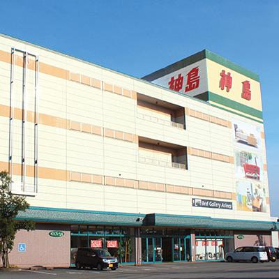 神島リビング 富山店